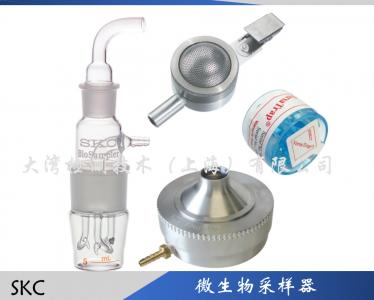 SKC微生物采样器