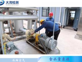 检测压缩空气的含水量来源