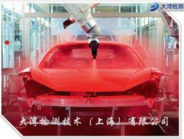 压缩空气质量检测在汽车行业重要性