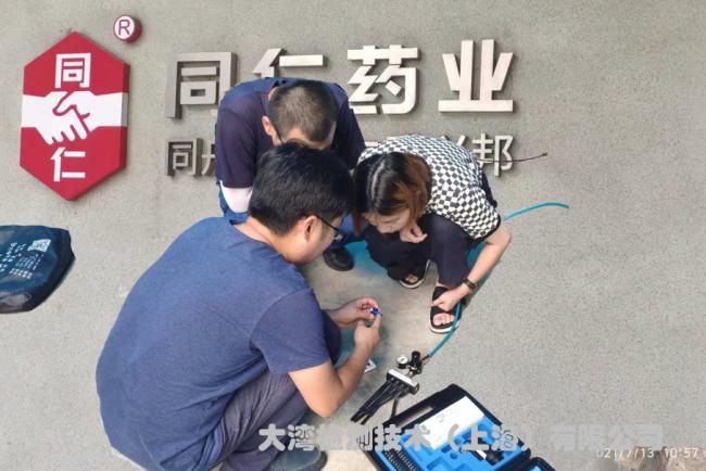 压缩空气质量检测仪3Q验证