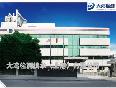 上海同仁药业压缩空气3Q验证 优秀兽厂质量把控过关