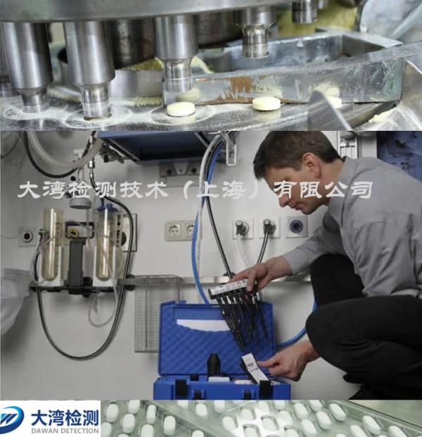 压缩空气质量检测仪检测