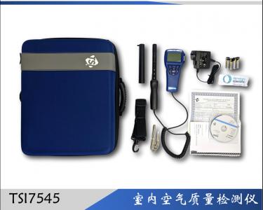 美国TSI7545洁净室空气质量检测仪可测CO2温湿度计