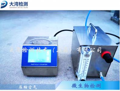 压缩空气微生物采样准确性关键设备:压缩空气采样器