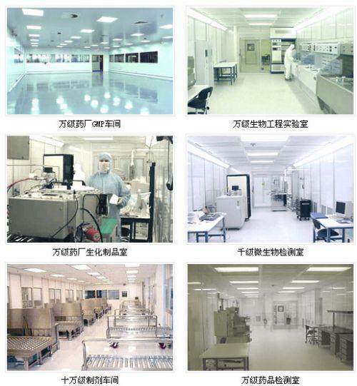 制药厂GMP洁净室