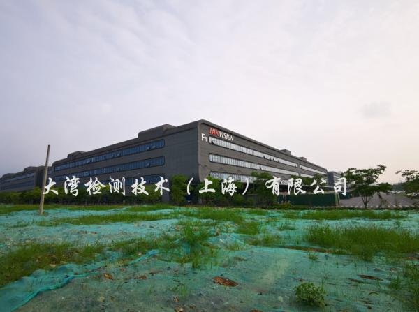 杭州海康威电子